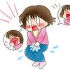 排尿と尿に異常がある!~その種類と原因 その2!
