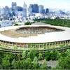 新国立競技場、どんぶり勘定のツケ回しの先は鹿島アントラーズとFC東京