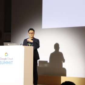 Google Cloud Summit '19 in Tokyoにデジタルテクノロジー統括部の橋本 久が登壇しました!