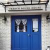 FRENCH POUND HOUSE(フレンチパウンドハウス)~オススメのショートケーキ~
