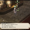 【FF14】 新生エオルゼア冒険記(93)「止まない争い」