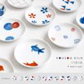 波佐見焼 KOUSOU-KILN 康創窯 3寸豆小皿 | 康創窯(こそうがま)