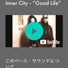 日本語に対応したLearning Musicについて