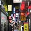 🏢韓国の繁華街🍶この時期に海外出張⑫