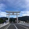日本一周65日目。出雲→萩