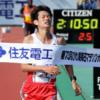 【レース結果レポ】第73回 びわ湖毎日マラソン