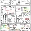 簿記きほんのき66【決算】決算整理(現金過不足の処理)