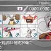 ポケモン剣盾S5最高25位最終260位【アシレナットサイクル】