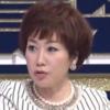 金慶珠(キム・キョンジュ)教授が加藤シゲアキと堂々と恋人つなぎ!?