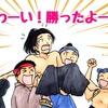 新選組! 第十八回 「初出動!壬生浪士」