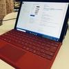 Surfaceでwindowsアップデート後にキーボード操作がおかしい?なおし方の手順について