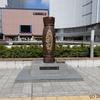 水戸駅周辺で遊んできました。