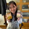 『秋ウコン・フランス菊芋収穫祭』ワークショップ開催しました♪