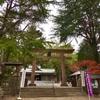 【和歌山】和歌山城内に鎮座する、和歌山縣護国神社(和歌山市・御朱印)