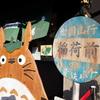 #0207 家族で小江戸 川越を食べ歩き【その4】