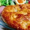 マカダミアナッツが鬼のようにゴロゴロのパン「塩マカダミアン」(ポール・ボキューズ)