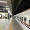 初の北陸新幹線!