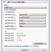 windows 7 ultimate の文字化け