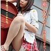 セクシーな動画です サトコロイド 平野聡子