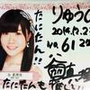 AKB48サイン会イベント・SKE48松村香織&谷真理佳レポ…「谷真理佳の自由すぎるサイン会!」