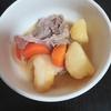 ホットクック リピ決定レシピ 調味料塩だけ塩肉じゃが