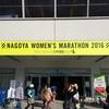 名古屋ウィメンズマラソンに参加した話