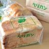 浅草ペリカンの食パンを買う
