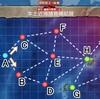 E1 【前段作戦】 本土近海諸島補給線 (甲)