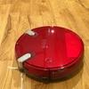 TOSHIBAのロボット掃除機『トルネオ』が充電器に戻れないのです。