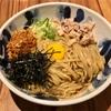 🚩外食日記(630)    宮崎ランチ   「らーめん 椛(MOMIJI)」⑧より、【油そば】【おにぎり】‼️