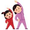 【効率化】子ども服の定数化