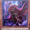 【遊戯王 フラゲ】ダークアイ・ナイトメアの効果が判明!