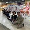 HIRANO.Meets 鳥羽 ー若者と共に創り見せる鳥羽アートー