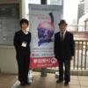 「第48回日本慢性疼痛学会」で発表してきました!