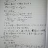 量子コンピューティング向け言語Q#の問題集 QuantumKatas Superposition Task 15
