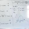 幅跳びの数理,ダウトゲーム(4年ゼミ)