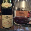 今年もワイン人宅でブル飲み。