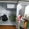 【冷蔵庫は必要】ミニマリストにお薦め!ワンドア冷蔵庫を買ったぞい。