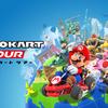 『マリオカート ツアー』プレイレポート