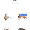 LINE bot AI ゆきちゃん 番外編
