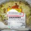 「かねひで」(大宮市場)の「タコライス」 298−149(半額)+税円 #LocalGuides