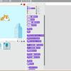 【プログラミング】Scratchプログラミング~その使い方とは~