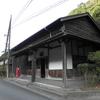肥薩線-8:白石駅