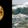 2月20日の満月は2019年で最大に!ただ『スーパームーン』が巨大地震を引き起こすという説も!!『ジュセリーノ』氏・『フッガビーツ』氏が2019年中の南海トラフ巨大地震を予言も!?