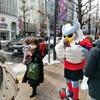 【道マラへの道:蠢】北海道マラソン2018エントリー完了