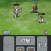 【スマホアプリ】放置クエストをプレイ②【ゲーム】