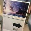 ギャラリー「アーツ千代田 3331」での東地和生「EarthColors展」に行って来ました。