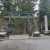 岐阜県 ブナ原生林に囲まれた白山中居神社