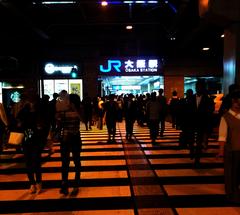 ★夜のJR大阪駅