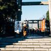 石浜神社と待乳山聖天を巡る